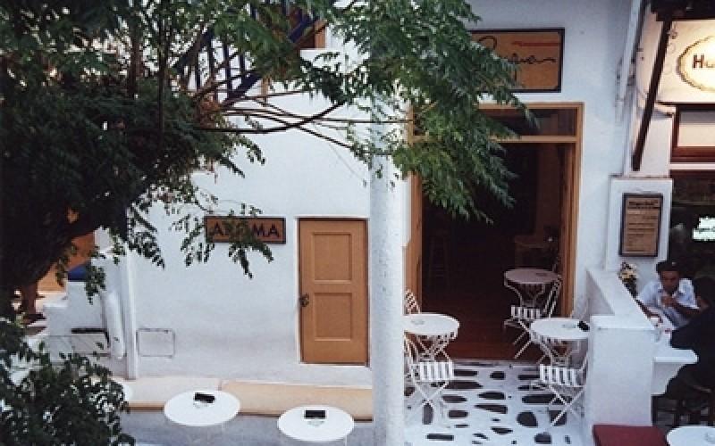 Aroma - aroma 2 - Mykonos, Greece