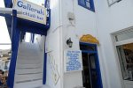 Galleraki - Mykonos Bar with loud ambiance