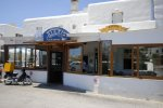 Alexis Restaurant - Mykonos Tavern serving lunch