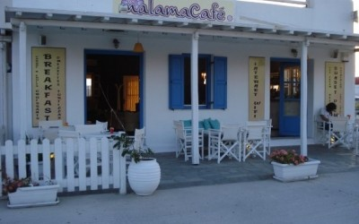 Malama - malama cafe 1 - Mykonos, Greece