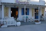 Malama - Mykonos Cafe with social ambiance