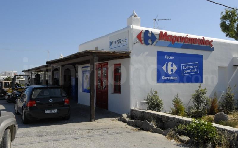 Carrefour Marinopoulos - _MYK2030 - Mykonos, Greece