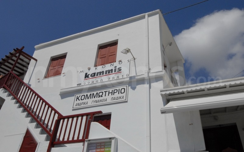 Kammis Hair - _MYK1755 - Mykonos, Greece