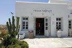 Nassos Hair Resort