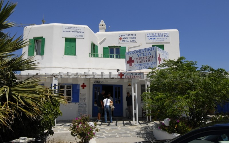 Mykonian Health, Private Medical Clinic - _MYK2490 - Mykonos, Greece