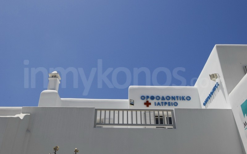 Orthodontic Center - _MYK0692 - Mykonos, Greece