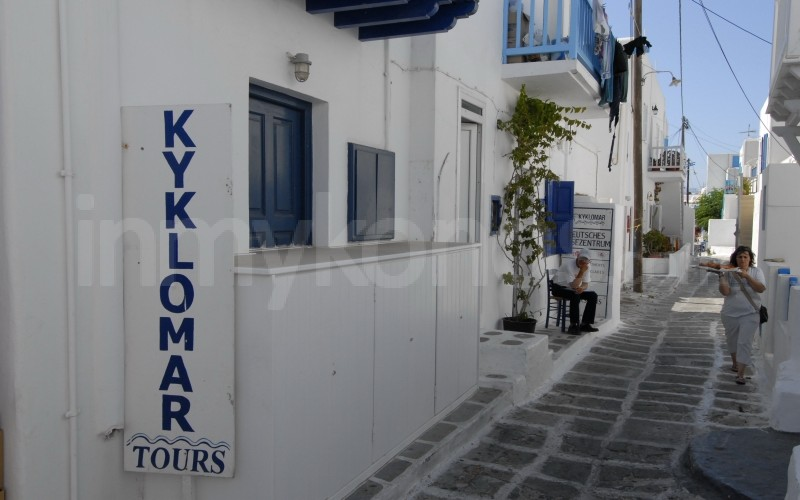 Kyklomar Tours - _MYK0798 - Mykonos, Greece
