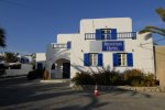 Dionysos Hotel - Mykonos Hotel with tv & satellite facilities