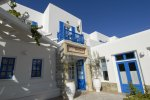 Petinos Hotel - Mykonos Hotel with air conditioning facilities