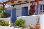 Mina Studios - Mykonos Rooms & Apartments with kitchen facilities