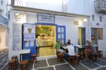 Leonidas - Mykonos Fast Food Place with fast food menu style