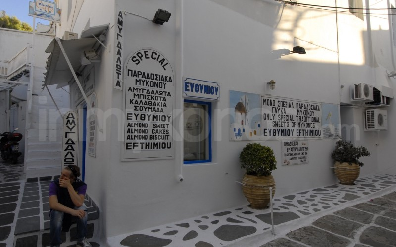 Efthimiou Sweet Shop - _MYK1397 - Mykonos, Greece