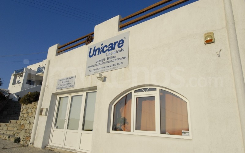 Unicare Chemicals - _MYK1849 - Mykonos, Greece