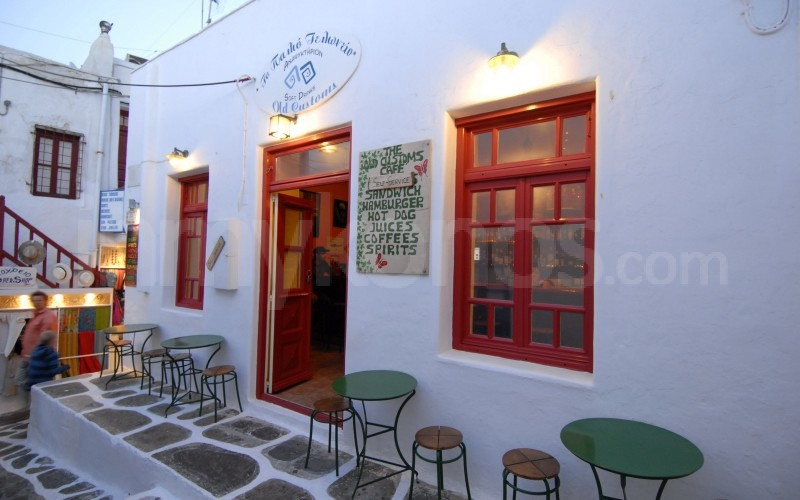 Old Customs Cafe - _MYK0269 - Mykonos, Greece