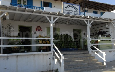 Grocery - _MYK0105a - Mykonos, Greece