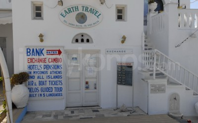 Earth Travel - _MYK0775 - Mykonos, Greece