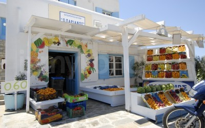 O Parianos - _MYK2523 - Mykonos, Greece