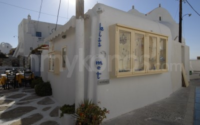 Kiss Met - _MYK1192 - Mykonos, Greece