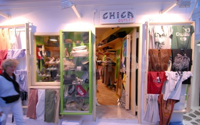 Chica Outlet - _MYK0242 - Mykonos, Greece