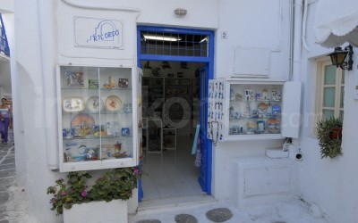 Ricordo - _MYK1233 - Mykonos, Greece