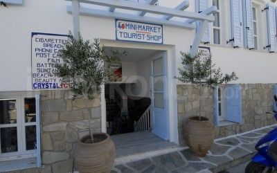 Mini Market & Tourist Shop - _MYK2151 - Mykonos, Greece
