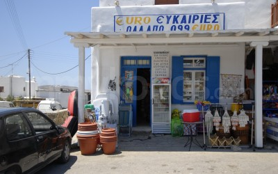 Euro Bargains - _MYK2544 - Mykonos, Greece