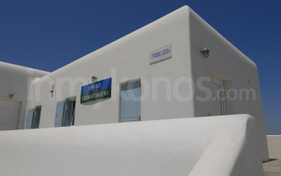 National Cadastre - _MYK2515 - Mykonos, Greece