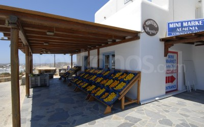 Megoulis Fruits & Veggies - _MYK2516 - Mykonos, Greece