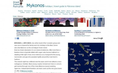 greekisland.co.uk - Holidays to Mykonos - travel guide to Mykonos isla - Mykonos, Greece