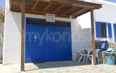 Kiosk - _MYK1943 - Mykonos, Greece