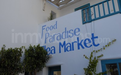 Food Paradise - _MYK1569 - Mykonos, Greece
