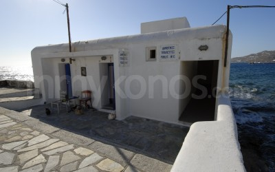 Public Toilets - _MYK1198 - Mykonos, Greece