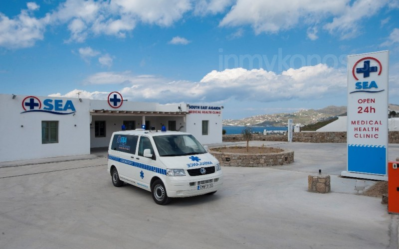 South East Aigaion Medical Health Clinic - NAN_2199Copy.JPG - Mykonos, Greece