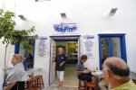 Va Bene - Mykonos Fast Food Place with french cuisine
