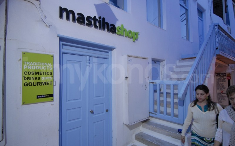 Mastiha Shop - _MYK0261 - Mykonos, Greece