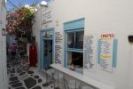 Lixoudis - Mykonos Fast Food Place with american cuisine