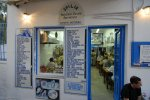 Spilia - Mykonos Fast Food Place with french cuisine